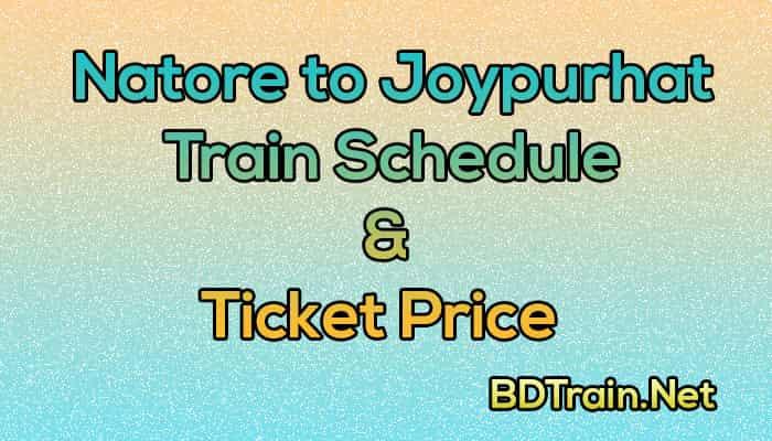 natore to joypurhat train schedule