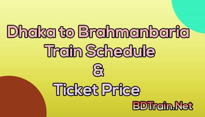 dhaka to brahmanbaria train schedule and ticket price