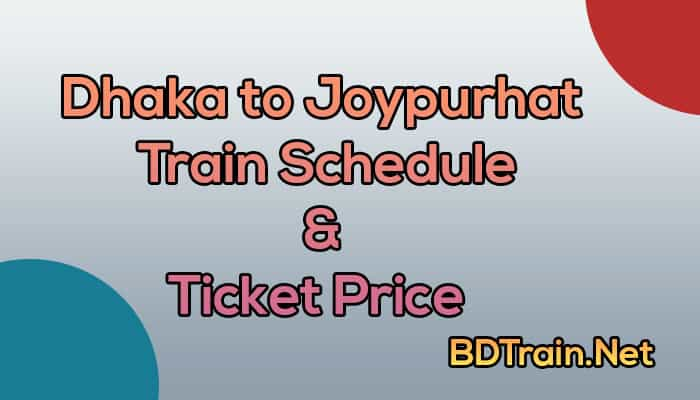 dhaka to joypurhat train schedule and ticket price