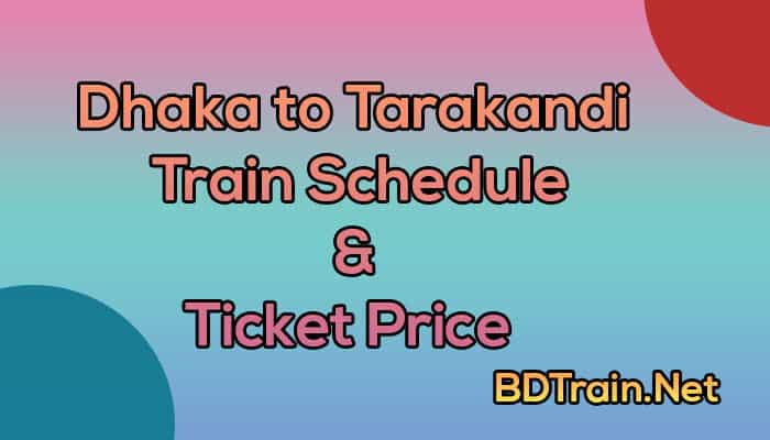 dhaka to tarakandi train schedule and ticket price