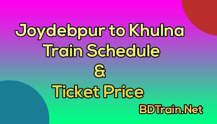 joydebpur to khulna train schedule and ticket price