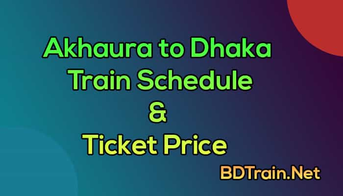 akhaura to dhaka train schedule and ticket price
