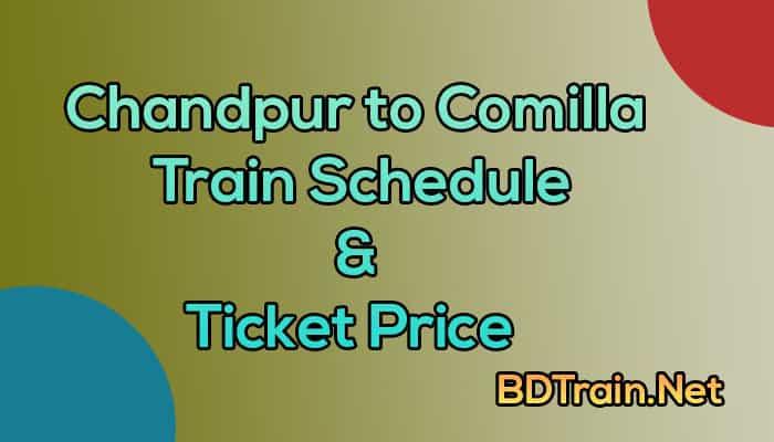 chandpur to comilla train schedule and ticket price