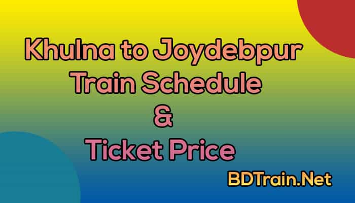 khulna to joydebpur train schedule and ticket price