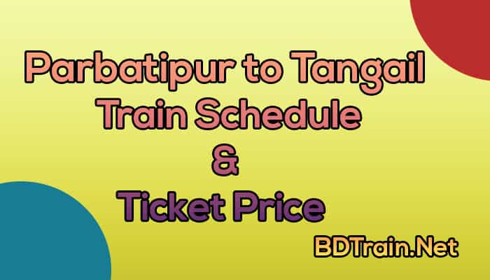 parbatipur to tangail train schedule and ticket price