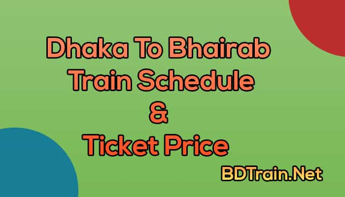 dhaka to bhairab train schedule and ticket price