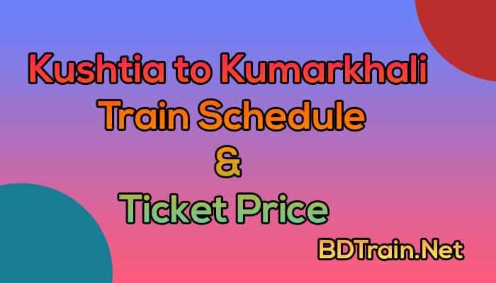 kushtia to kumarkhali train schedule and ticket price