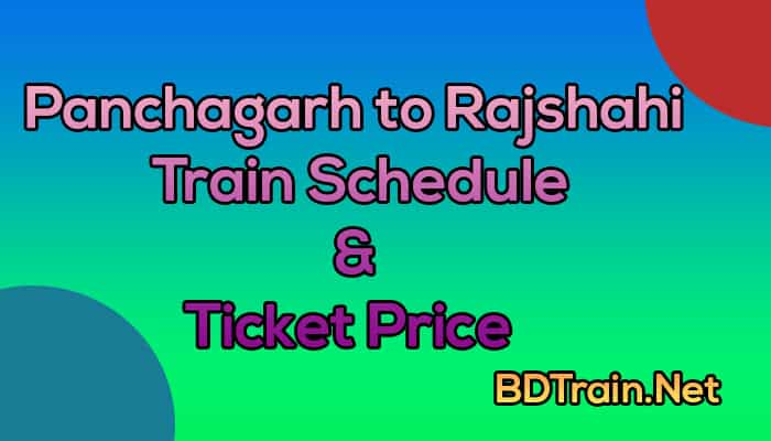 panchagarh to rajshahi train schedule and ticket price