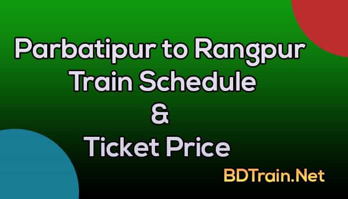 parbatipur to rangpur train schedule and ticket price