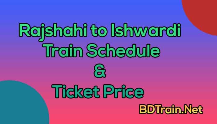 rajshahi to ishwardi train schedule and ticket price