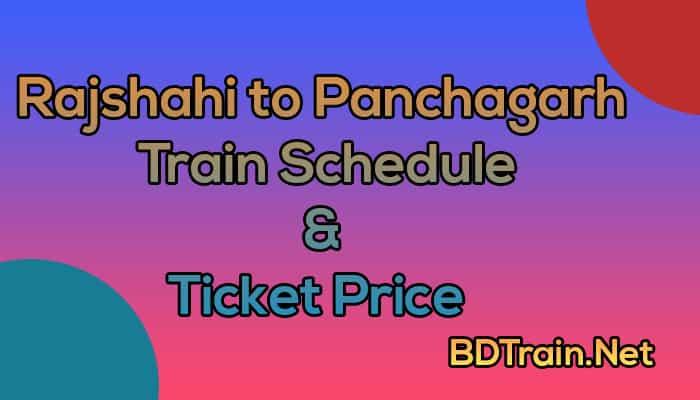 rajshahi to panchagarh train schedule and ticket price
