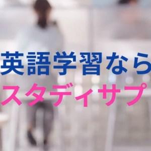 松岡修造さんが歌うサントリーCM「食べて、飲んで、元気を。」修造店長のエール
