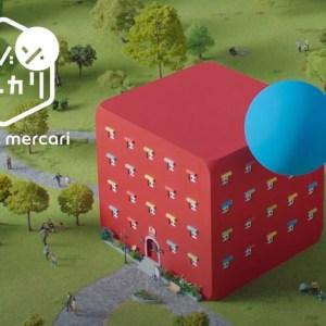 ラフォーレ原宿グランバザール、テプラを使った派手なセール広告/CMが話題に