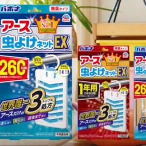 関西を代表するグルメ雑誌、出版社の「編集職」年収380~500万円 / 大阪