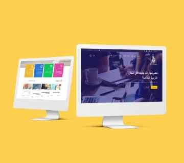 موقع منصة أكاديمية قدرة تعليمي - بي ديفرنت للخدمات التقنية تصميم مواقع ويب