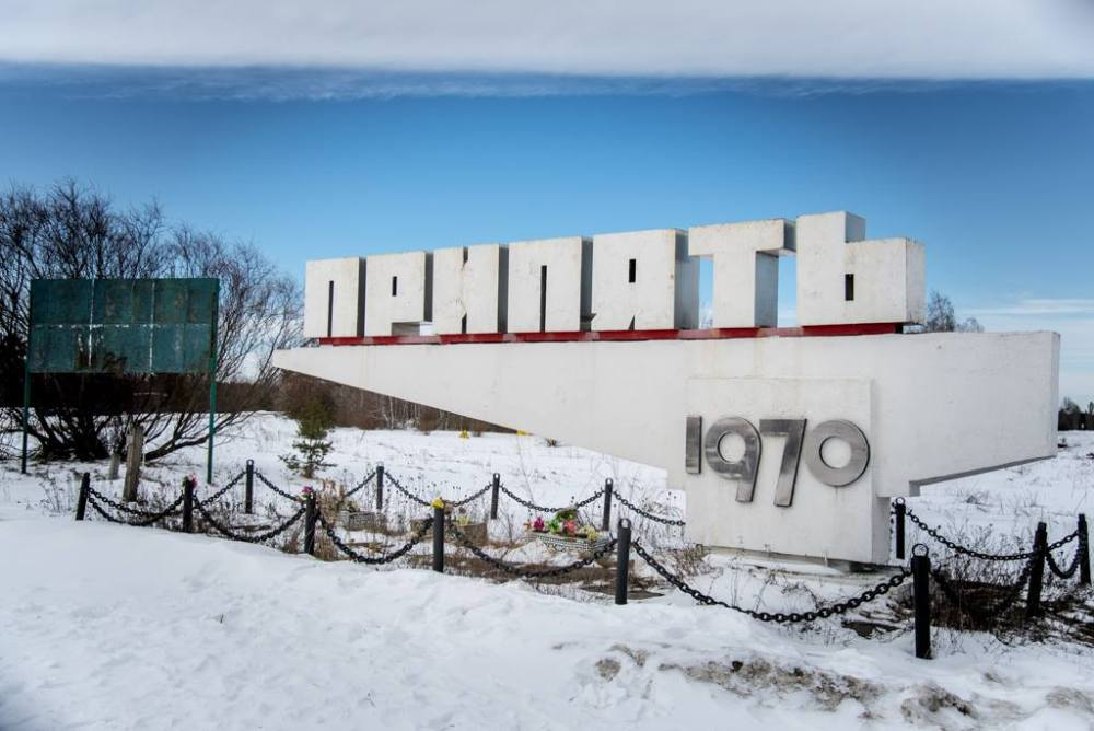 Ukranian sign that says Welcome 1970