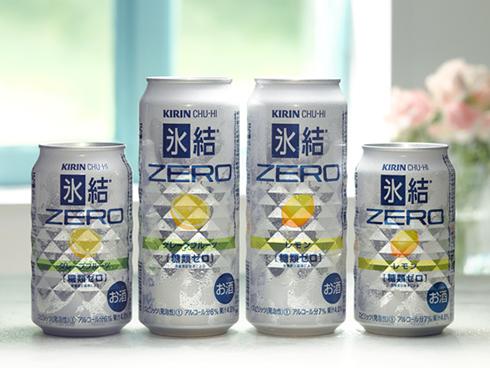 Kirin-Zero