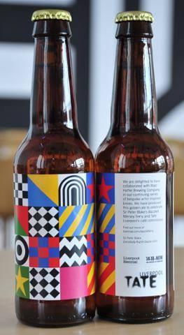 Dazzle-Beer