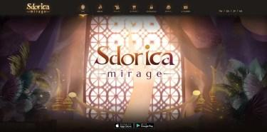 Sdorica (スドリカ)スマホゲーム攻略
