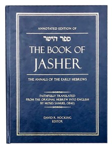 Annotated Edition Book of Jasher-Cover
