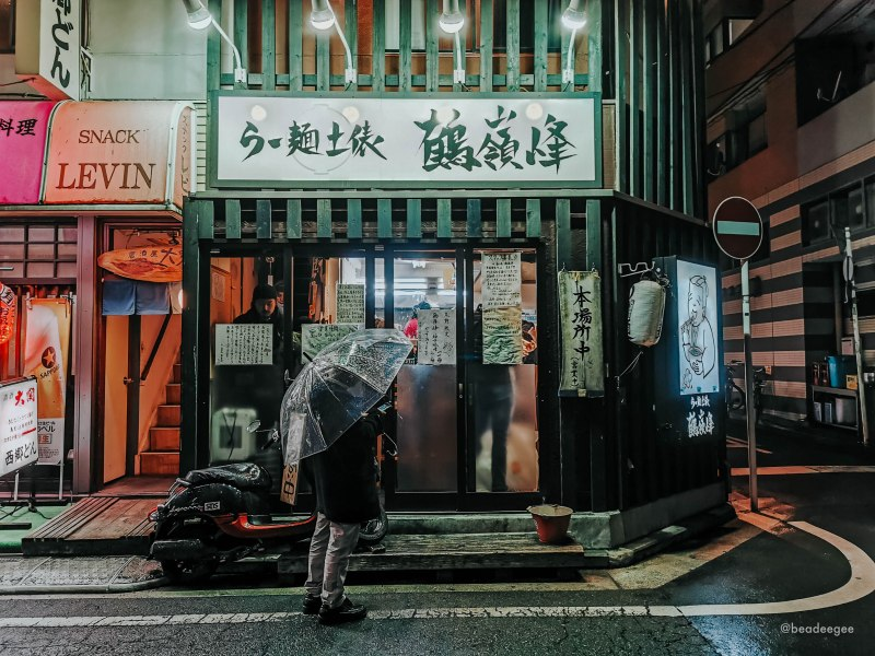 an authentic ramen shop with japanese letters banner in Kawasaki city