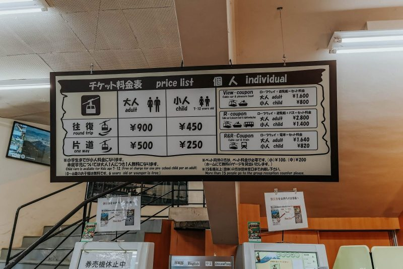 the price list of mt fuji panoramic ropeway