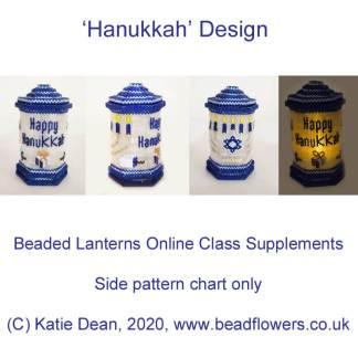 Hanukkah beaded lantern side pattern chart, Katie Dean, Beadflowers