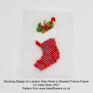 Christmas stocking Peyote stitch panel for beaded lantern or beaded picture frame, Katie Dean