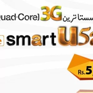 Ufone Smart U5a Price & Specifications