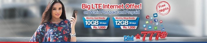 warid-super-lte-offer-inner-header-new