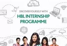 HBL Internship Programme