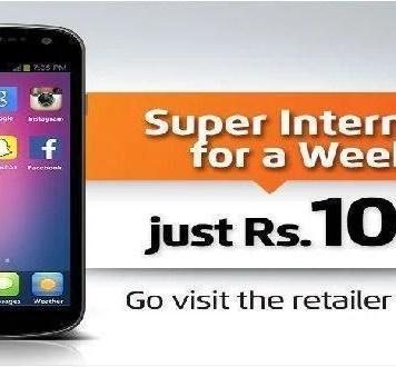 Ufone Super Internet Package