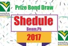 Prize Bond Draw Schedule 2017