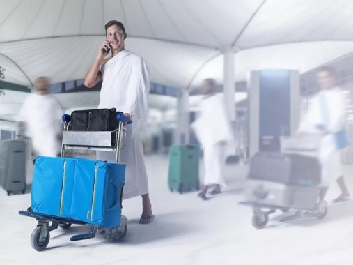 Mobily, Best Mobily Call and Internet Packages for Hajj & Umrah| Full Details