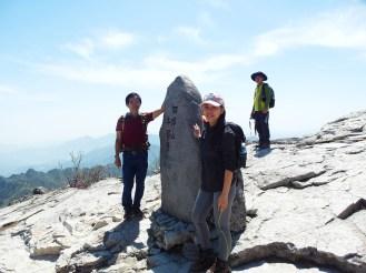 Gayasan Sangwangbong peak (1430m)!