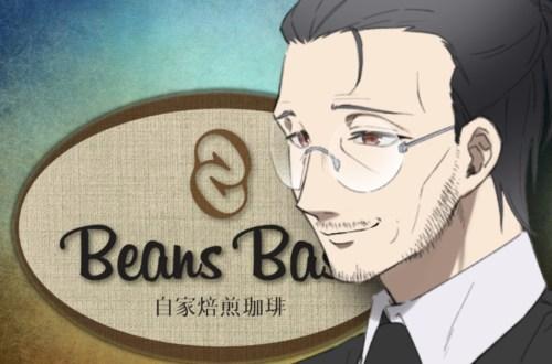 BeansBaseキャラクターアイコン