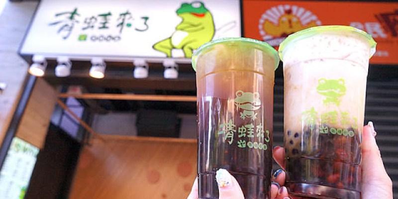 I Plaza愛廣場│一中商圈青蛙來了試營運,蛙蛋紅豆鮮奶與蛙蛋粉圓冰
