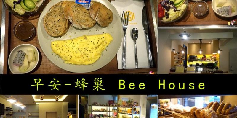 【台北火車站走8分鐘住宿】早上在蜂巢旅店Bee House 吃早餐