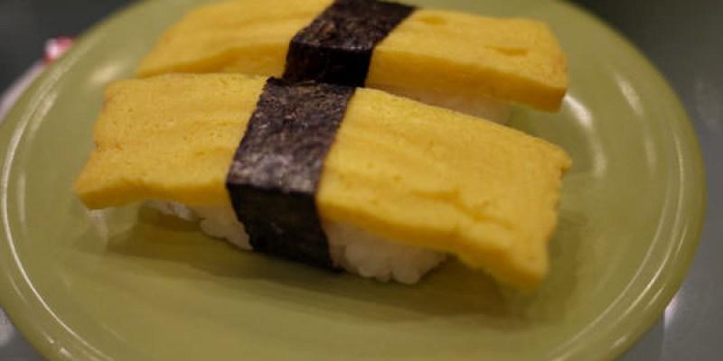 【台中西屯區】爭鮮迴轉壽司與冰涼的玉子燒