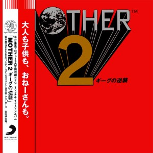 Mother 2 Soundtrack on Vinyl