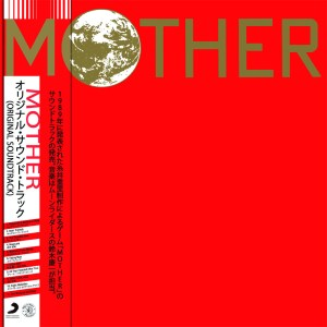 Mother on Vinyl