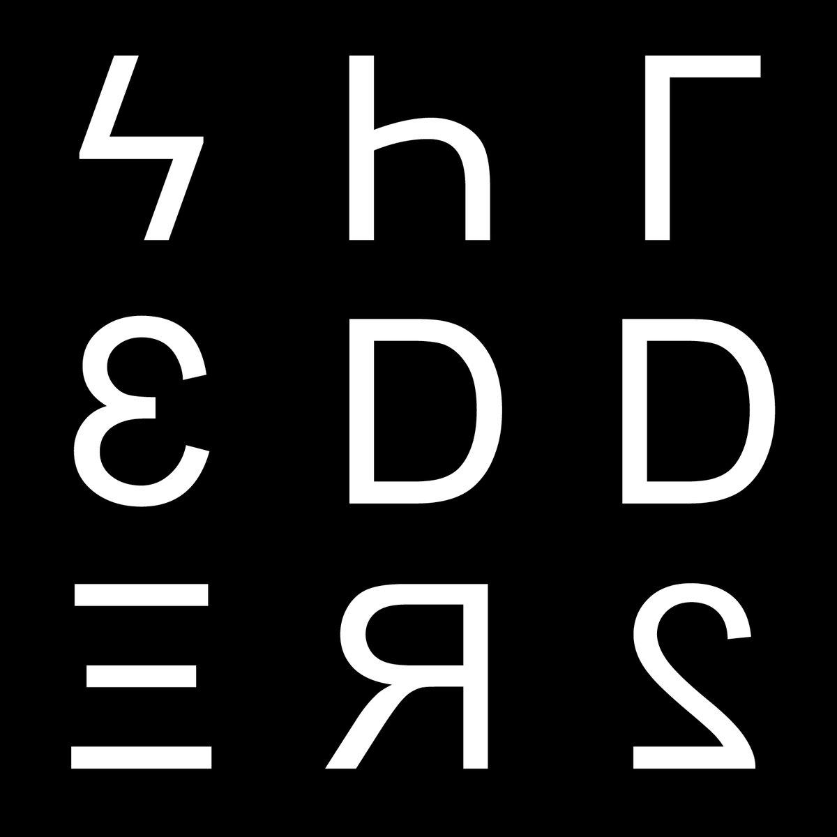 Shredders Rap EP