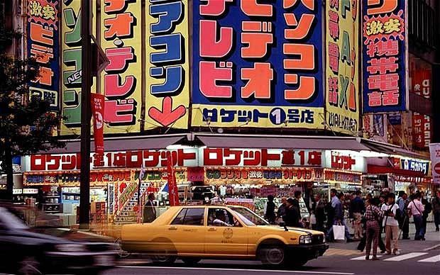 1980s City Pop of Japan