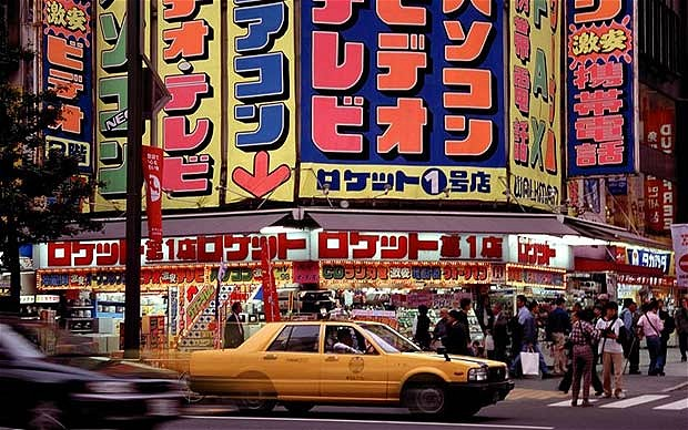 Japanese City Pop:A Trip back to Japan's Capitalist ...