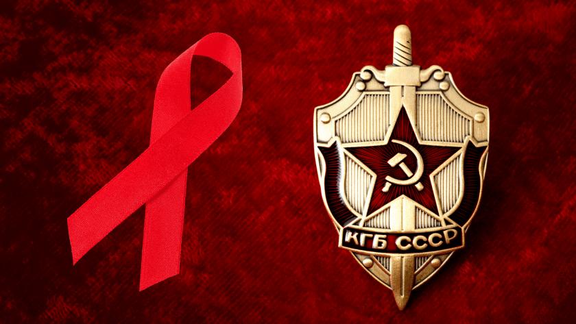 Soviet AIDS
