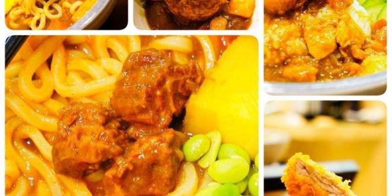 【美食】高雄  日日‧日式咖哩 (已歇業)
