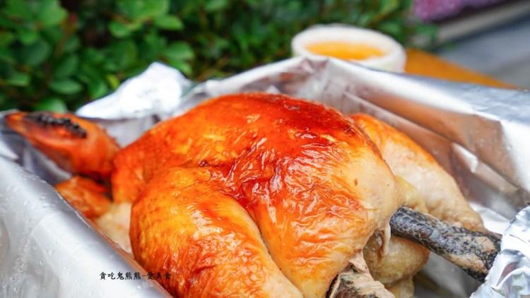 高雄美食 三民區/壹壹捌烘雞-烤雞外帶專賣店-都市中也能吃到山味-嚴選養殖120天土雞