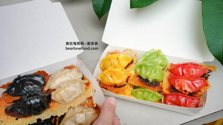 高雄三民區美食 泰餃情覺民店-泰式風味,銅板美食好吃開胃(已歇業)
