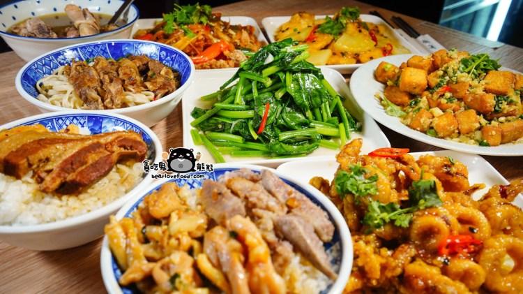 高雄左營區美食 好家廚房-手工麵條皇帝米飯有機蔬菜厲害的台式手工菜