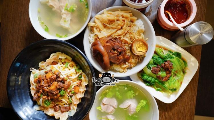 高雄鳳山區美食 肥仔仁肉燥飯-阿嬤的古早味豬腳配肉燥,最好吃的選擇